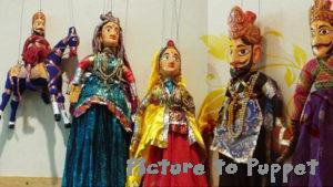 puppets around the world: India