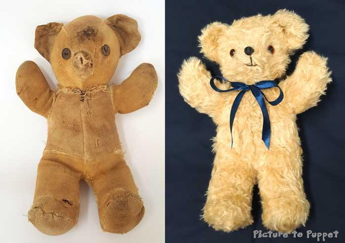 teddy bear new skin
